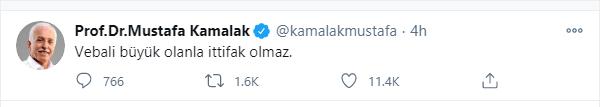 تويتة