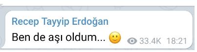 رسالة أردوغان