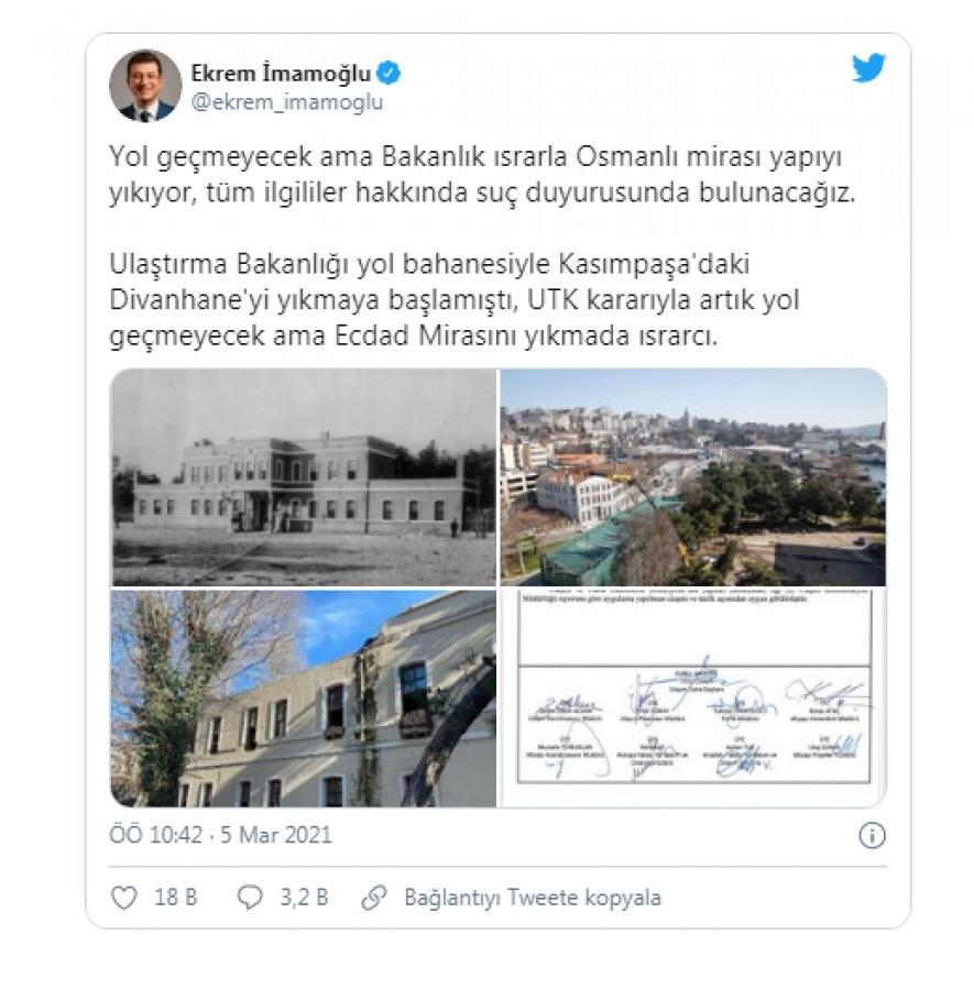 الديوان العثماني