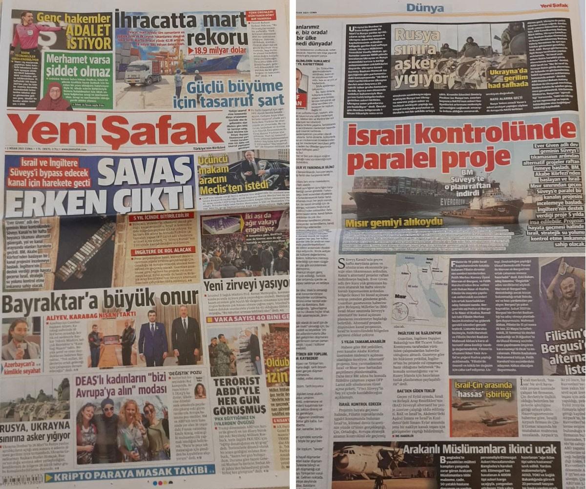 صحف موالية