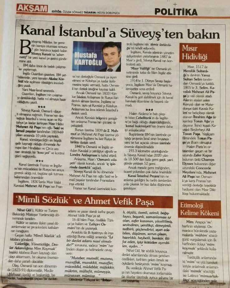 صحفي جريدة اكشام