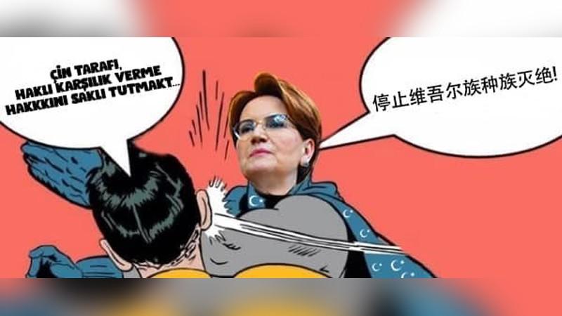 صورة كاريكاترية