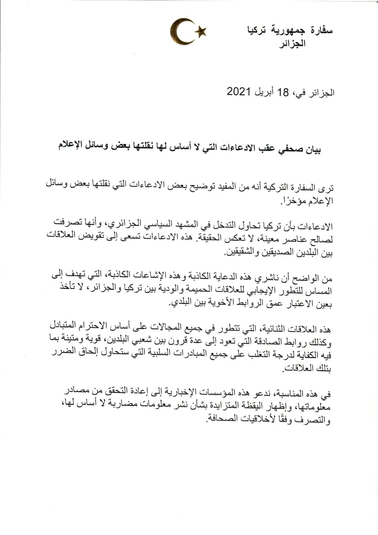 بيان سفارة تركيا في الجزائر