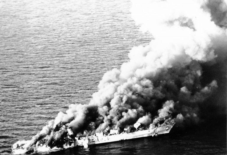 سفينة سهناد الإيرانية