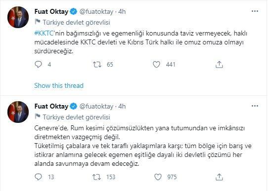تغريدات أوكتاي