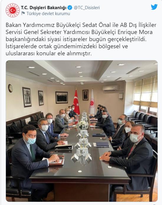 تغريدة الخارجية التركية