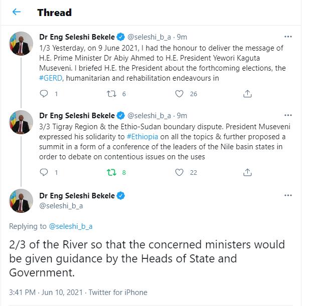 تغريدات وزير الري الإثيوبى