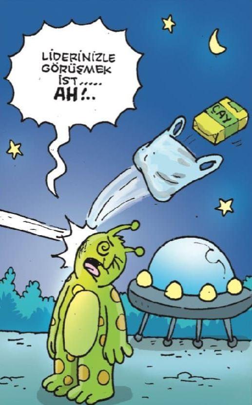 كاريكاتير توزيع الشاي