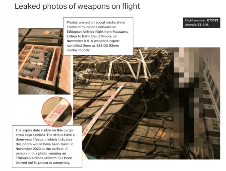 الأسلحة من داخل الطائرة